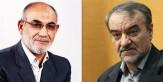 باشگاه خبرنگاران -علی لاریجانی معاونین نظارت و قوانین مجلس شورای اسلامی را منصوب کرد