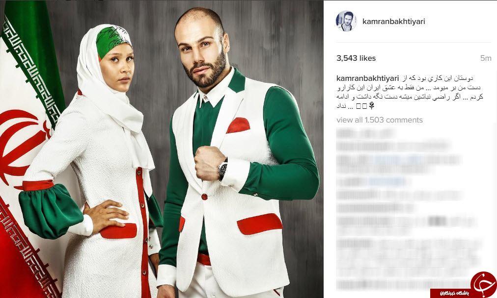 اولین ورزشکار مرد و زن لباس المپیک خود را پوشیدند+عکس