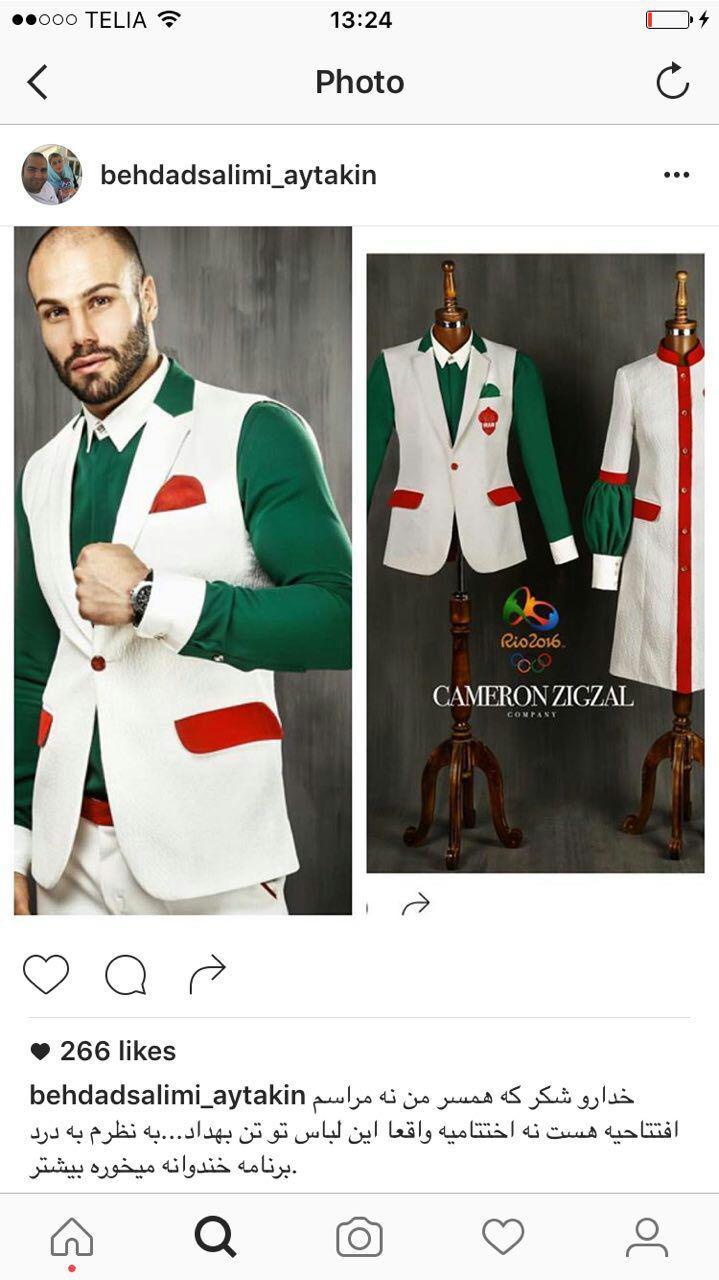 پُستی که آمد و رفت/لباس های المپیک هنوز هم مورد انتقاد است!