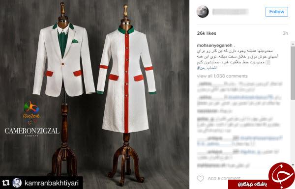 علی لهراسبی طرح جدید لباس های المپیک را پسندید + اینستاپست
