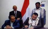 باشگاه خبرنگاران - توافق انصارالله و حزب کنگره عمومی برای تشکیل شورای اداره کشور در یمن