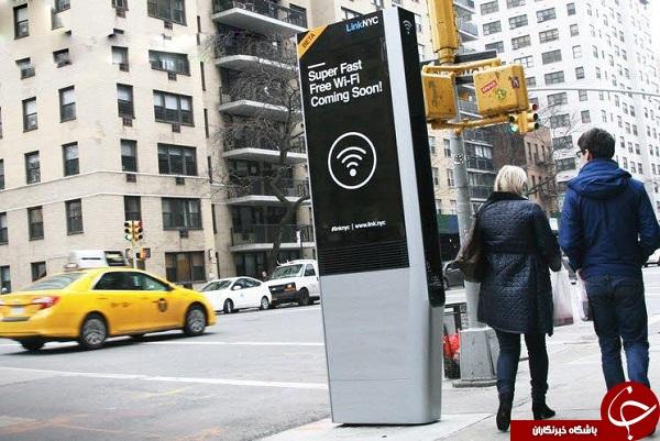 کیوسک های قدیمی تلفن برای WiFi شهری فعال می شوند