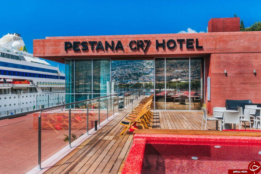هتل رونالدو در قاب تصاویر
