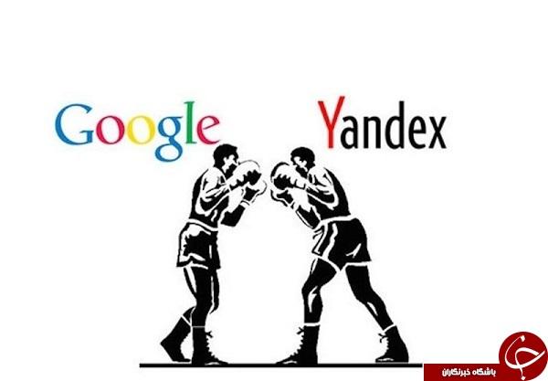 رقیب گوگل به ایران می آید؟