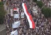 باشگاه خبرنگاران - تظاهرات یمنی ها در صنعا و تعز + فیلم