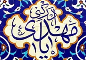 توضیحات آیت الله مکارم شیرازی در رابطه با چگونگی تسلط امام زمان به دنیا با استناد حدیثی از امام جعفر صادق (ع)