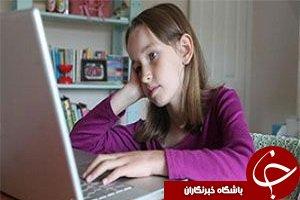 سوء استفاده جنسی آنلاین از کودکان معصوم اسکاتلندی+تصاویر