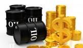 باشگاه خبرنگاران -کاهش بهای نفتخام آمریکا /افزایش 3 درصدی بهای طلا
