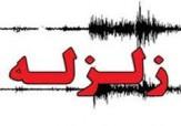 باشگاه خبرنگاران -زلزله 4 ریشتری سیستان و بلوچستان را لرزاند + جزئیات
