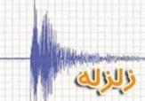 باشگاه خبرنگاران -زلزله 3.3 ریشتری قزوین را لرزاند + جزئیات