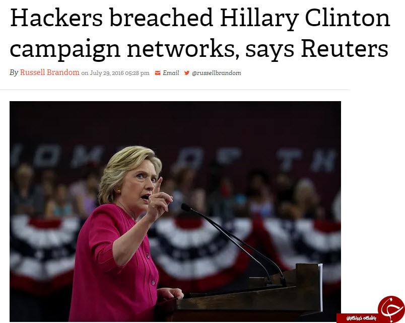 رایانههای ستاد انتخاباتی هیلاری کلینتون هک شد