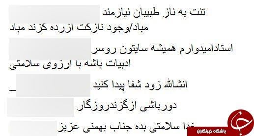 محمدعلی بهمنی در بیمارستان بستری شد/آرزوی سلامتی کاربران برای این شاعر +کامنتها