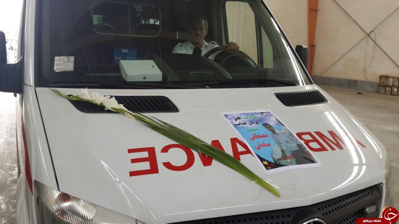مشکی پوش شدن آمبولانس های سوادکوه در سوگواری کارمند فقید