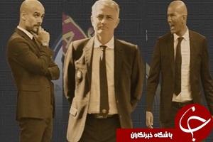 5 مربی گران قیمت تاریخ فوتبال + فیلم
