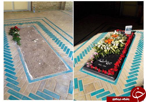 عذرخواهی در پی مفقود شدن سنگ قبر ایرج افشار