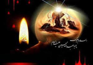 رادیو معارف در ماه محرم، حسینیه میشود
