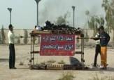 باشگاه خبرنگاران -امحای 115 کیلو گرم مواد مخدر در هفته نیروی انتظامی + فیلم