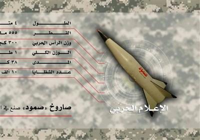 یگانهای ارتش یمن مجهز به موشک
