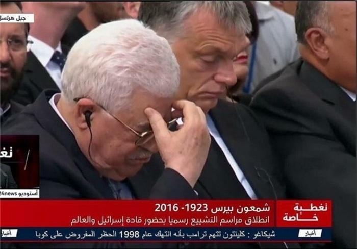 وقاحت ابومازن، لکه ننگی در خاطره ملت فلسطین!