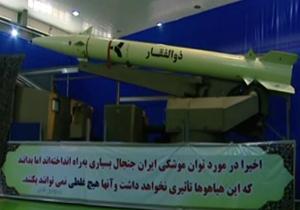 جینز دیفنس: نمایش نمونههای مختلف موشک «ذوالفقار» در ایران