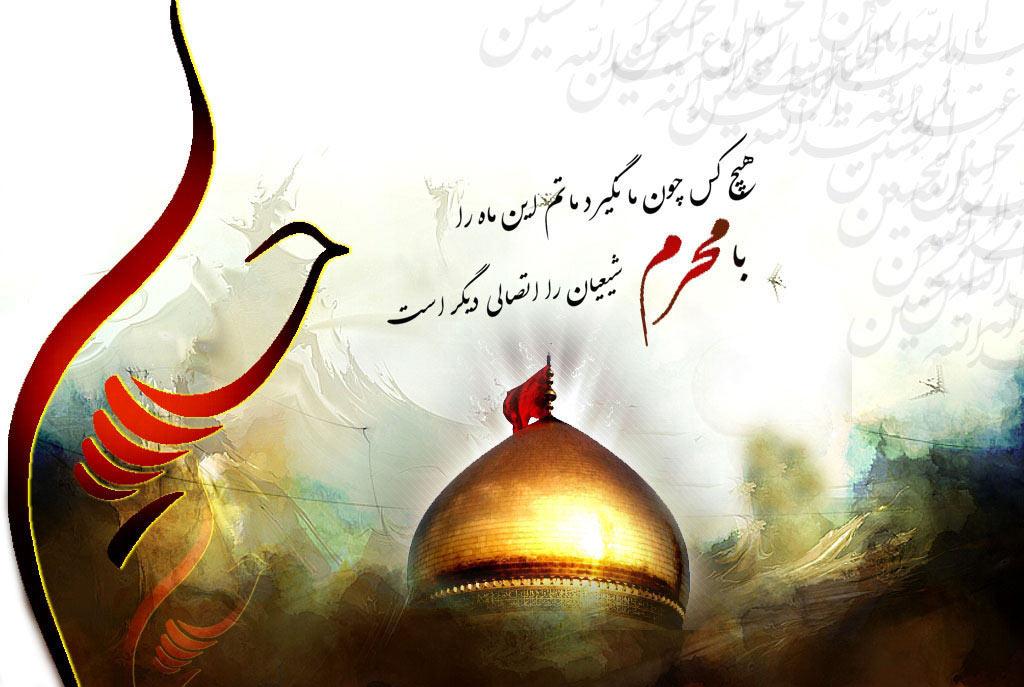 عکس امام حسین با نوشته