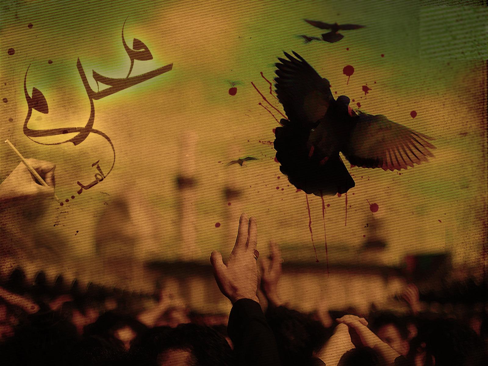 عکس نوشته پروفایل محرم برای موبایل