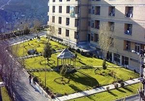 ماجرای خوابگاه دختران دانشگاه شهیدبهشتی/ خوابگاه برای ورودی های جدید در نظر داریم