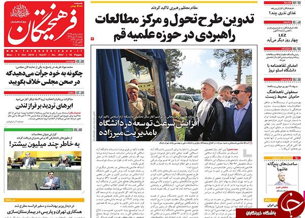از دیپلماسی تهاجمی ظریف تا ارائه گزارشی از