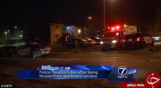 مادر 16 ساله بچهاش را از پنجره بیرون انداخت +تصاویر