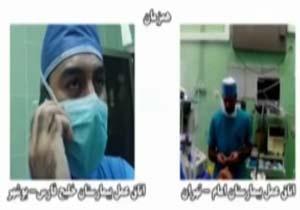 دانلود فیلم گزارش انتقال قلب از بوشهر به تهران(16+)
