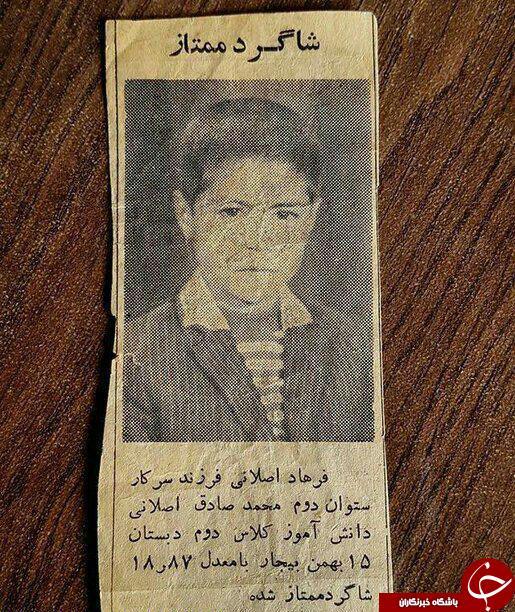 همسر فرهاد اصلانی عکس قدیمی عکس جالب توریستی هند بیوگرافی فرهاد اصلانی