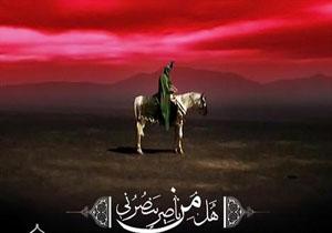 40 حديث نورانی درباره امام حسين (ع)