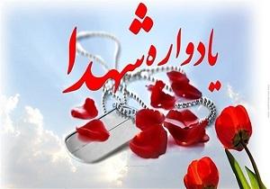 یادواره شهدای مدافع حرم با محوریت شهید سردار همدانی در اردبیل