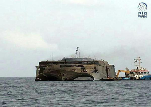 انتشار تصاویر لاشه کشتی جنگی