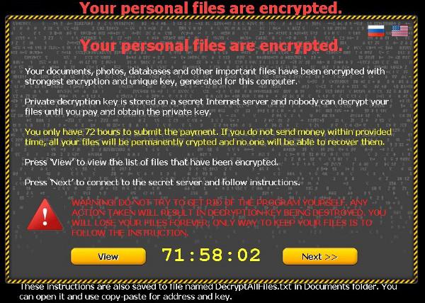 مراقب باج گیری اینترنتی باشید