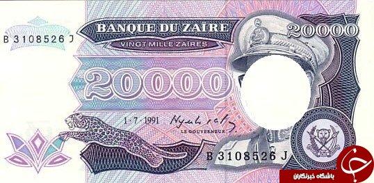 عجیب و غریبترین پولهای دنیا!