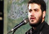 باشگاه خبرنگاران - دانلود مداحی حاج میثم مطیعی در شب پنجم محرم 95