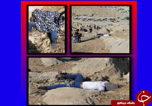 کشف جسد در ار تفاعات سفید کوه خرم آباد+تصویر