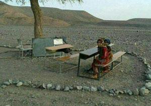 محرومترین مدرسه جهان در کرمان + فیلم و تصاویر