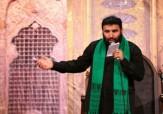 باشگاه خبرنگاران - دانلود مداحی سید مهدی میر داماد در شب ششم محرم 95