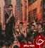 باشگاه خبرنگاران - مداحی زیبای رضا حقیقی + فیلم
