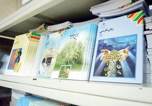 یادگیری فعال دانشآموزان هدف اصلی در تدوین کتب درسی