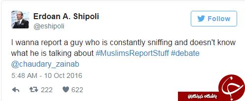 اسلامهراسی ترامپ پویش جدیدی به راه انداخت +کامنتها
