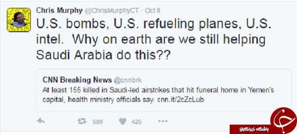 چرا هنوز داریم به عربستان کمک میکنیم؟