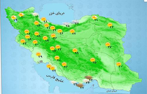 سردترین و گرم ترین شهر کشور کجاست؟ +جدول