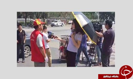 تعلیق گزارشگر تلویزیون از کار پس از انتشار این عکس