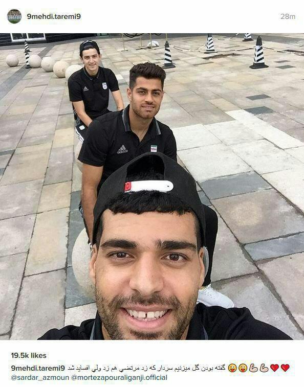 واکنش اهالی ورزش بعد از برد تیم ملی کار کنید+تصاویر