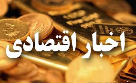 باشگاه خبرنگاران - مانع اصلی اجرا نشدن برجام کدام کشور است؟/موفقیت ایران در مدیریت بحران کاهش قیمت نفت
