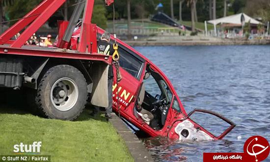 سقوط در دریاچه نتیجه ی آموزش رانندگی شوهر به زن+تصاویر
