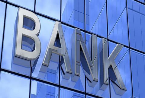 سرنوشت نظام بانکی با وجود انبوه مشکلات اقتصادی چه می شود؟